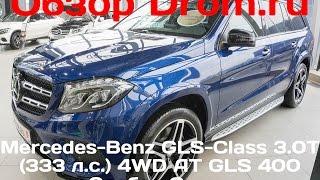 Mercedes-Benz GLS-Class 2017 3.0T (333 л.с.) 4WD AT GLS 400 Особая Серия - видеообзор