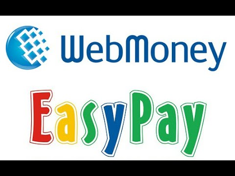 Как перевести Webmoney на Easypay