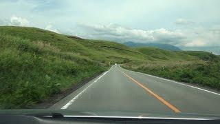 やまなみハイウェイ(大分・熊本県道11号)等速 熊本県阿蘇市~大分県湯布院町