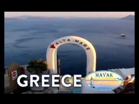 Welcome To Greece With Mayak Travel