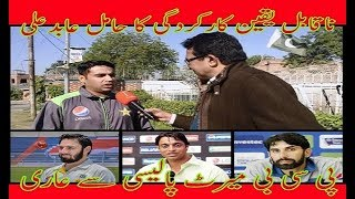 Why Toppers are not Being Picked at Their Peak in Pakistan Cricket ?
