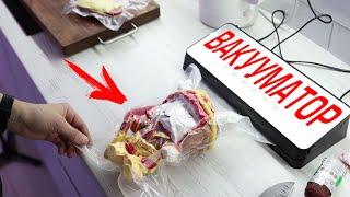 вакуумный упаковщик сяоми на алиэкспресс