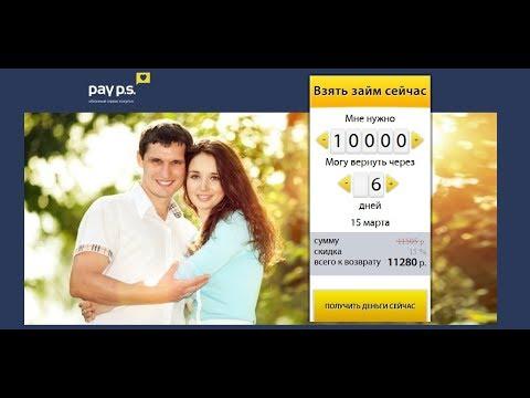 100 процентный займ онлайн на карту
