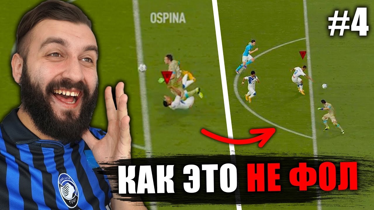 ЗАБИЛ САМЫЙ КУРЬЕЗНЫЙ ГОЛ в истории FIFA! #4