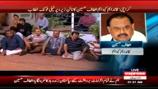 Altaf Hussain Abusing SSP Rao Anwar During Speech 1st May 2015   YouTube
