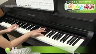 使用した楽譜はコチラ http://www.print-gakufu.com/score/detail/15621...