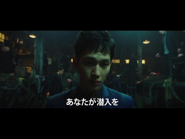 固い絆で結ばれた男たち…ソル・ギョング×イム・シワン『名もなき野良犬の輪舞』予告編
