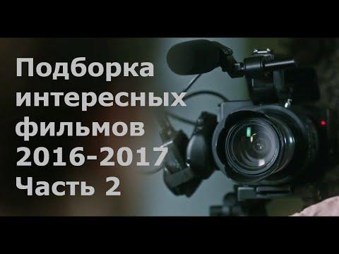 ИНТЕРЕСНЫЙ ФИЛЬМ «ТРУДНАЯ ДОЧЬ» Русские мелодрамы 2017