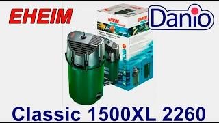 Внешний фильтр Eheim Classic 1500XL 2260, видео обзор