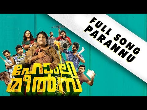 Homely Meals Full Song - Parannu Puthiya Lokangangal Thurannu