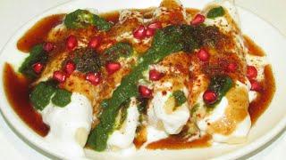 Dahi bhalla/Dahi vada recipe/Dahi gujiya recipe/Dahi bhalla spongy soft/By EasyRecipe/byeasyrecipe