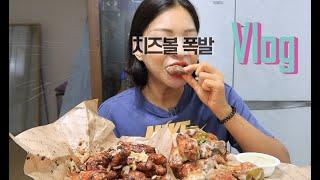 드디어 푸라닭을 먹다/치즈볼폭탄/크로플/한남동맛집 동아…