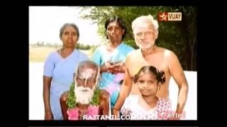 Palanisamy siddhar (Jeevasamadhi) Bodi Naidu Kandigai