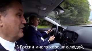 Путин за рулем Lada Vesta (полная версия)