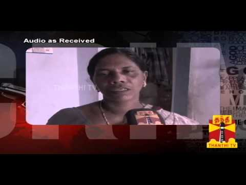 VAZHAKKU (Crime Story)-Forest Officer Bear Attack,TN Fishermen-Italian Navy 01.10.2013 Thanthi TV