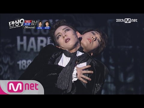 Dancing9S3 Han Sunchun&Yoon Jeon Il as Jekyll and Hyde- Blue Eye EP06