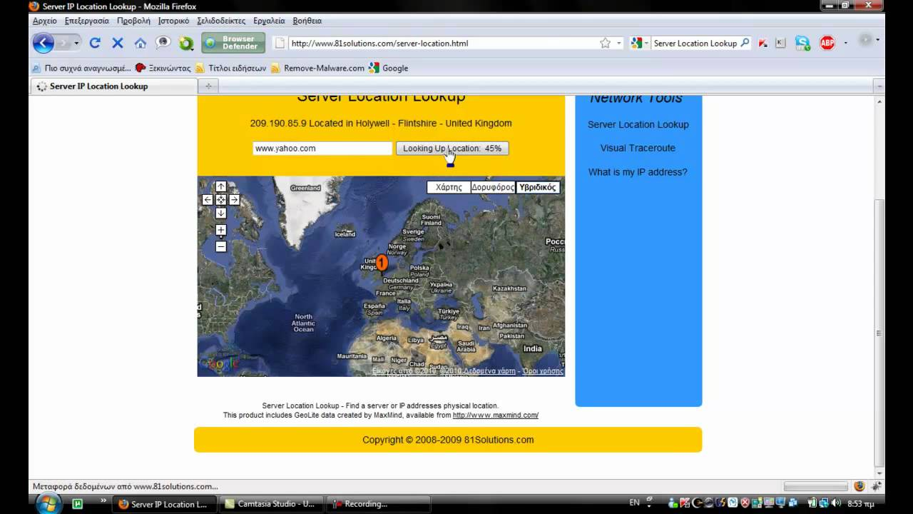 How to find website location / Aventail connect tunnel download