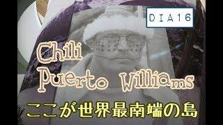 Tomomi`s 南米旅 Chili PuertoWilliams  ここが世界最南端の島 Dia16