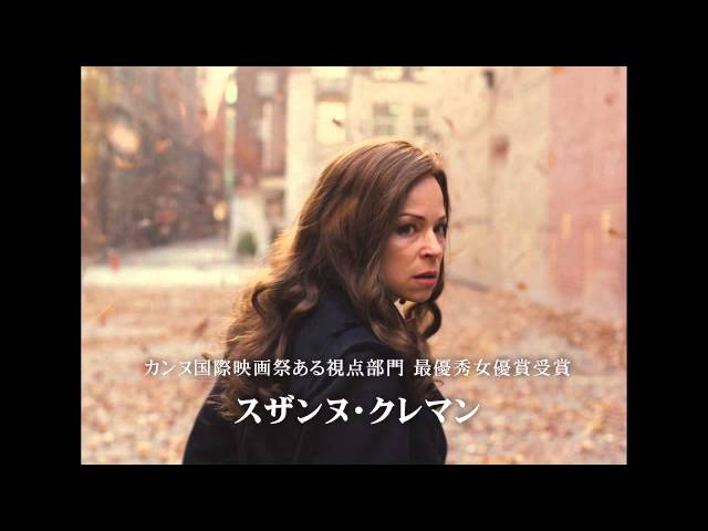 映画『わたしはロランス』予告編