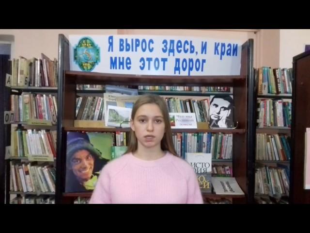 Изображение предпросмотра прочтения – ВалерияКоршунова читает отрывок изпроизведения «Евгений Онегин» А.С.Пушкина