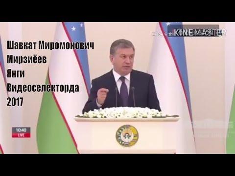Шавкат Миромонович Мирзиёев Янги Видеоселекторда / shavkat mirziyoyev