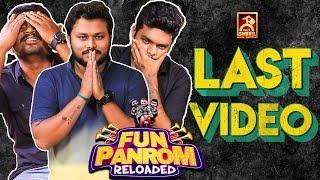 Fun Panrom Last Video | Black Sheep