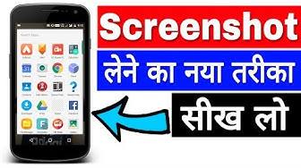 Now Take Screenshot in New Way From Your Android Mob
