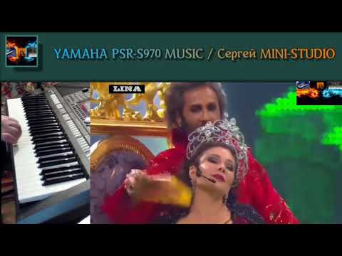 Army Of Lovers-Lit De Parade Remix 2018 создан created на синтезаторе Yamaha PSR-S970