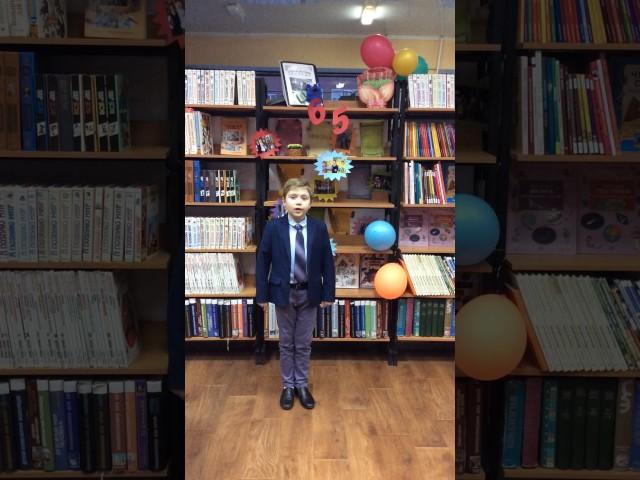 Изображение предпросмотра прочтения – ИванНовиков читает отрывок изпроизведения «Бородино» М.Ю.Лермонтова