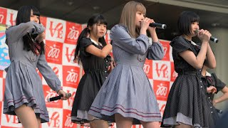 "They are a Japanese idol group called ""PLC""(It means ""Pearl Lady Club"") ""GIRLS POWER LOVE Festival"" At Shinjuku Island(6-5-1 Nishi-Shinjuku, Shinjuku-ku ..."