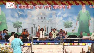 Bapu Mera Lal Badshah By Rakesh Rana | Nakodar Mela | Live Program | Punjabi Sufiana