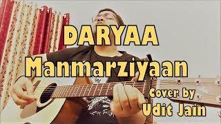 Daryaa | Cover | Audio Video Song | Manmarziyaan | Lyrics | Guitar Chords | mp3 | Amit Trivedi