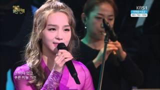 국악소녀 송소희(Song So Hee), 양방헌밴드 - 아름다운 나라