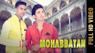 MOHABBATAN (FULL HD) | PATRAS CHEEA & SAM MAHI | New Punjabi Song 2018 | Amar Audio