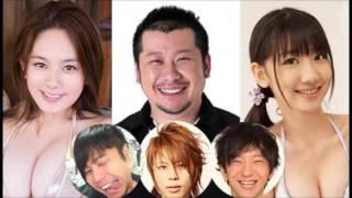 メンバー一新の『名物ケンコバエロコーナー』w今度の生贄は、AKB48柏木...