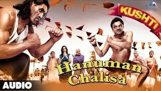 Kushti : Hanuman Chalisa Full Audio Song | Rajpal Yadav | Narges