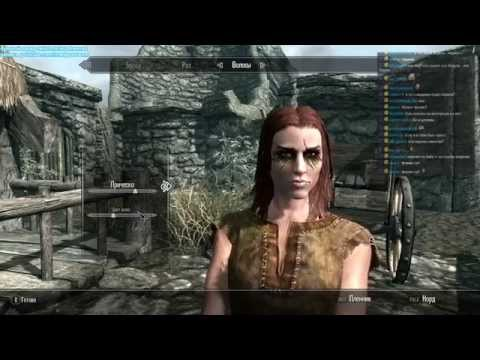 Мэддисон играет в Skyrim [Часть 1]