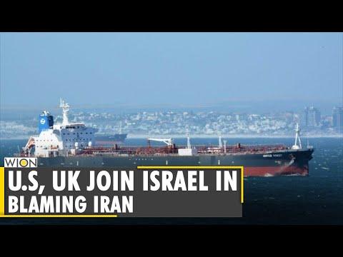 Israel Tanker attack: