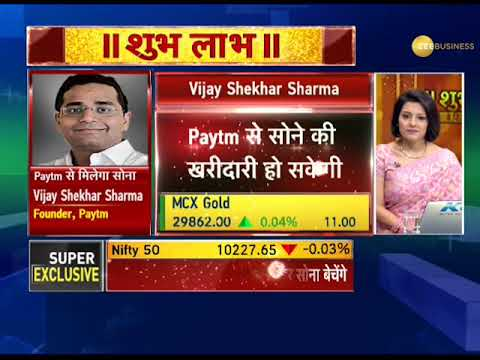 First Trade: Know about profitable shares on Dhanteras