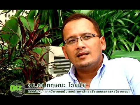 BizIT 2011 รศ ดร กฤษณะ ไวยมัย