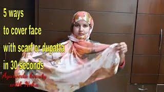 धूप से बचने को स्कार्फ कैसे बांधे / how to cover your face with scarf/ 5 ways to wrap scarf, dupatta