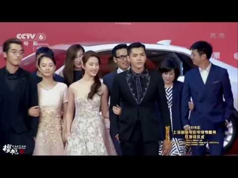 160611 Never Gone Cast At Shanghai International Film Festival Red Carpet