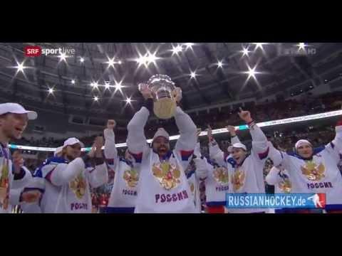 Российские соревнования -  - Пляжный волейбол
