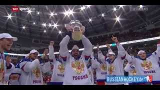 Россия - Финляндия 5:2 █ финал ЧМ 2014 █ Final RUSSIA - FINLAND IIHF WC
