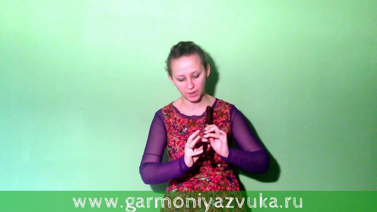 Бамбуковые флейты мастерской BAmbooWay (2 часть) - YouTube