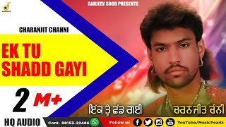 Ek Tu Chadd Gayi  |  Charanjit Channi | Super Hit SAD SONG OF  MUSIC PEARLS -LOK SHARABI KEHAN KURHE