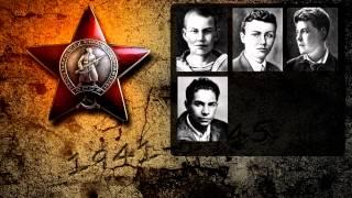 Поэты погибшие в годы Великой Отечественной войны