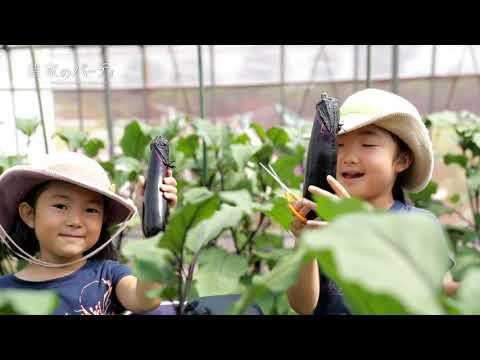 「秋田市農業ブランド」を発信! PR動画および特設サイトを3月20日(火)から公開