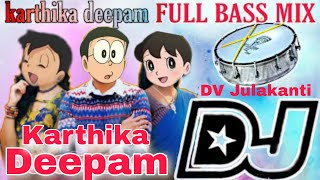 Download karthika deepam dj song | doctor babu | Doraemon version | karthika deepam serial today episode | dv